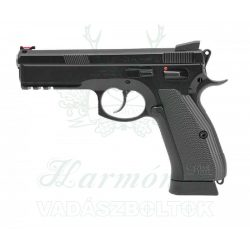 CZ 75 SP-01 Shadow Line  9mm Luger Pisztoly
