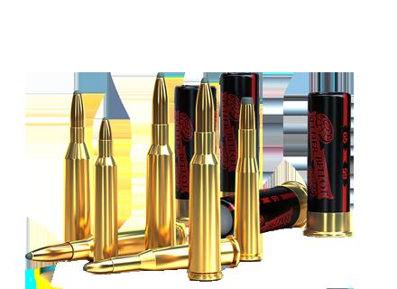 Lőszerek